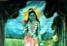 Valli Goddess